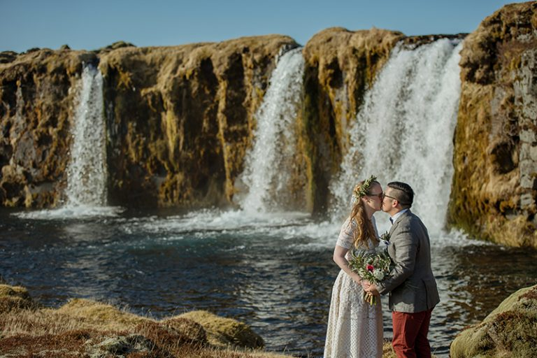 This couple decided to tie the knot in one of the most spectacular places in the world   Iceland