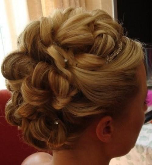 Bridal hairstyle updos ideas updo wedding hairstyles for brown bridal hairstyle updos ideas amazing wedding hair updo ideas weddingomania pmusecretfo Choice Image
