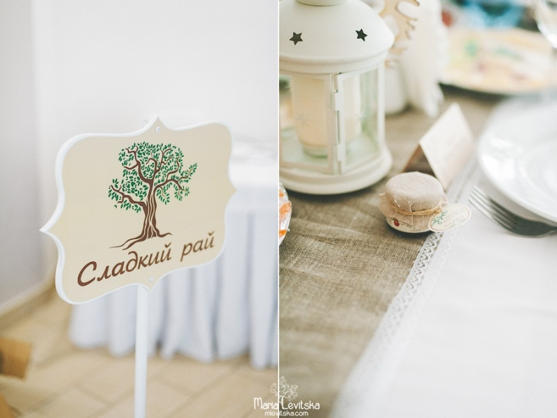 Picture Of romantic and sincere rustic summer wedding inspiration  24